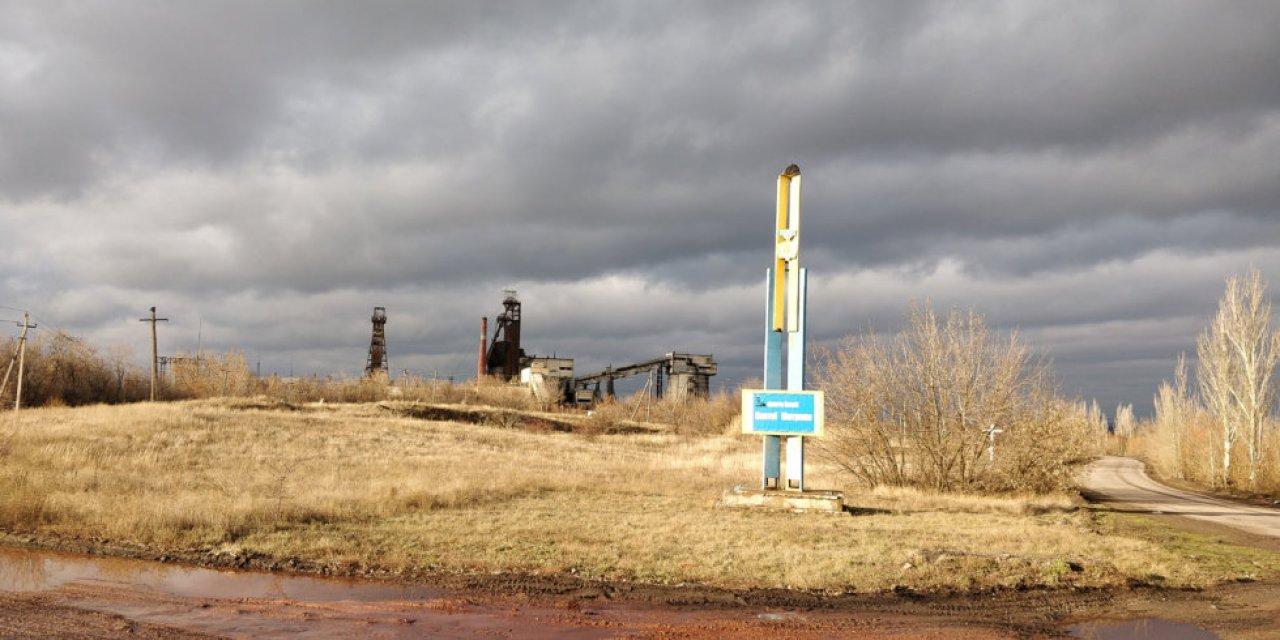 Шахта в Торецке возле линии фронта с украинской стороны / Фото: Томаш Фьорро
