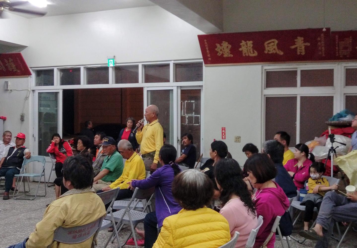 龍潭村長:參與式預算就是村民作伙當村長