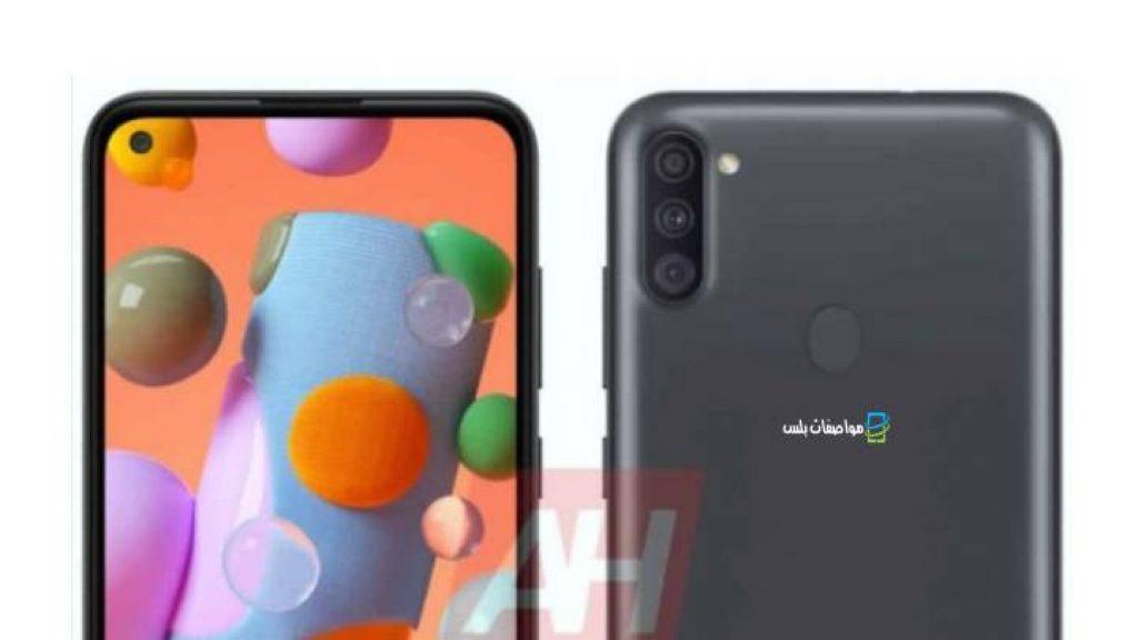 Samsung Galaxy A11 يظهر في صور مسربة بتصميم جديد وشاشة TFT بحجم 6.2 بوصة