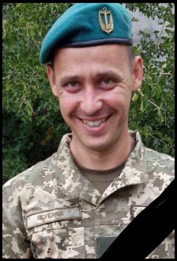 https://novynarnia.com/wp-content/uploads/2019/10/Vyacheslav-Kubrak-36-obrmp-1.jpg