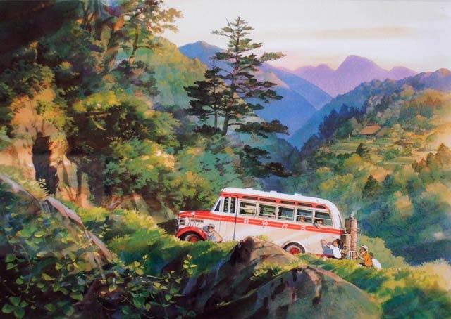 ilustración fondo kazuo oga