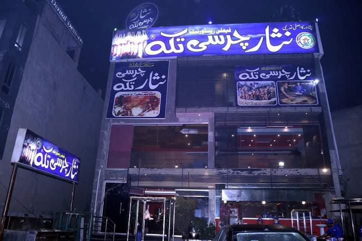 Nisar Charsi Tikka Johar Town