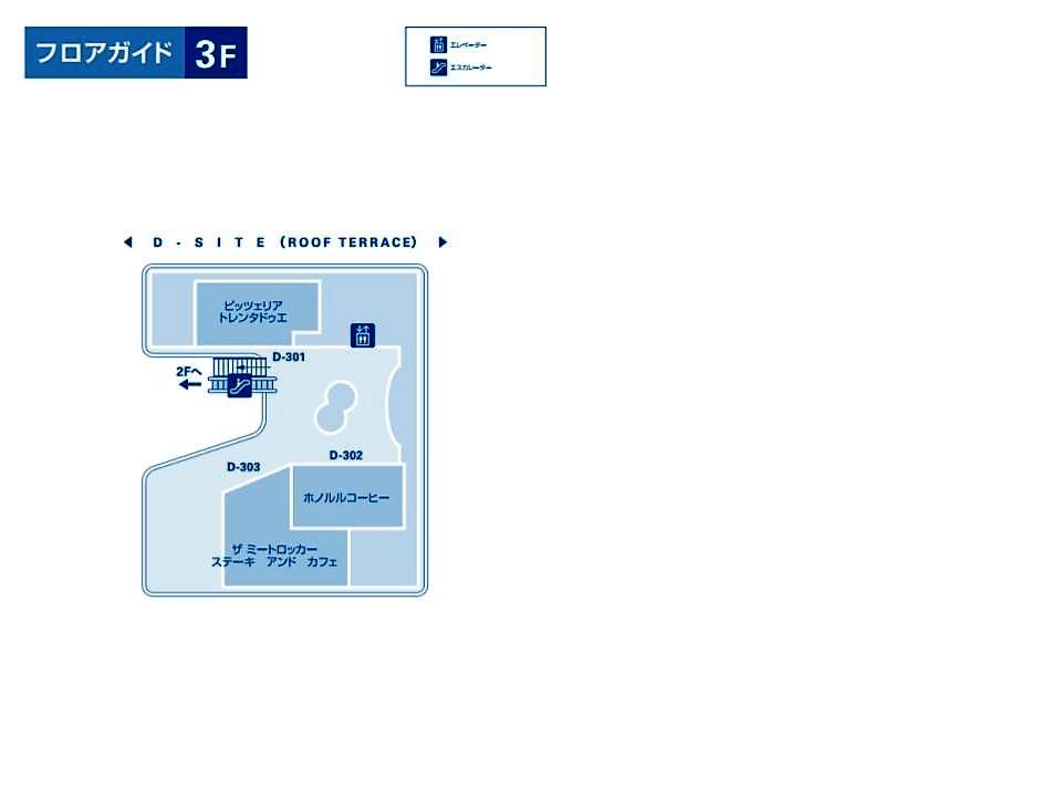 M04.【幕張】3階フロアガイド 170221版.jpg