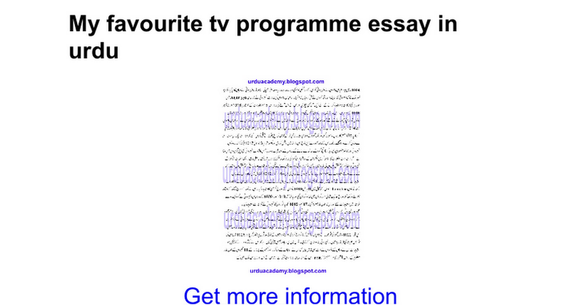 my favourite tv programme essay in urdu google docs
