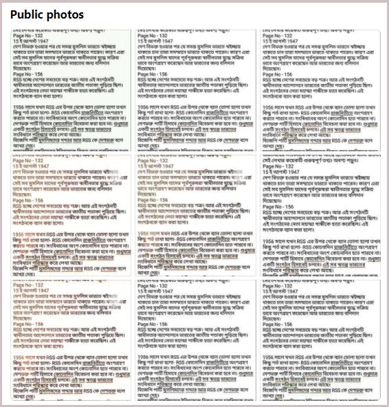 Claim RSS public.png