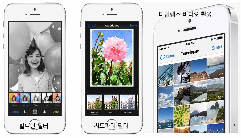 애플포토스4.jpg