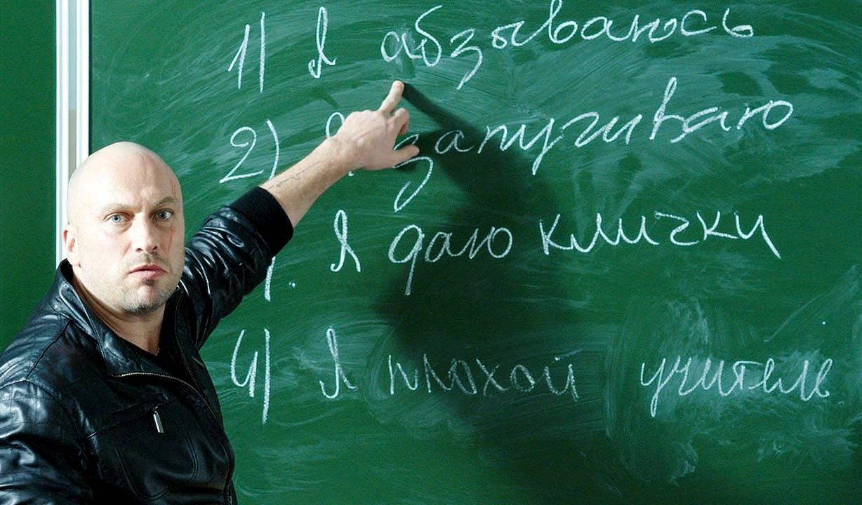 5 советов, которые помогут испортить учителю жизнь