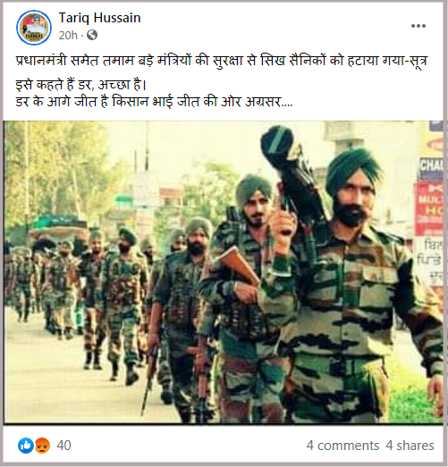 C:\Users\Lenovo\Desktop\FC\Sikh Soldiers for PM and Minister.jpg