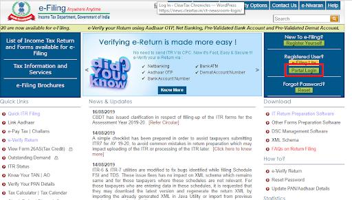 TDS return on e-filing website
