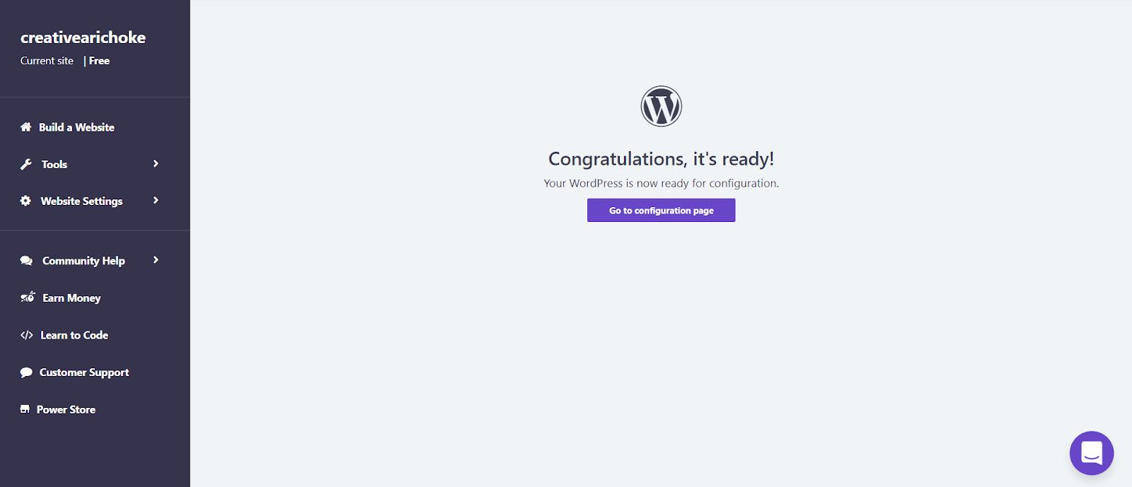 wordpress arrangement dashboard