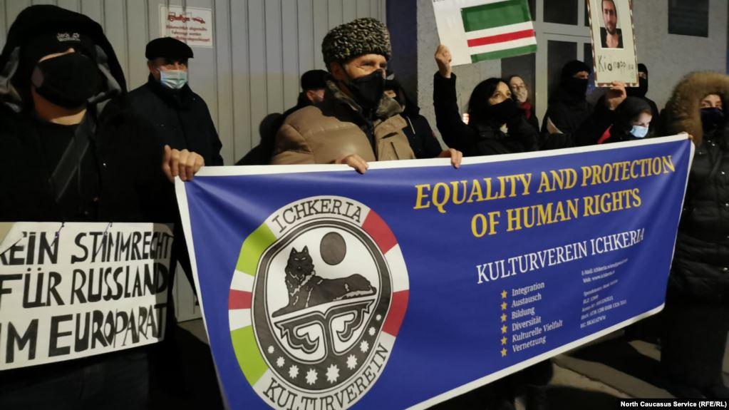 Акция в Австрии против депортации чеченцев, 27 декабря 2020 года