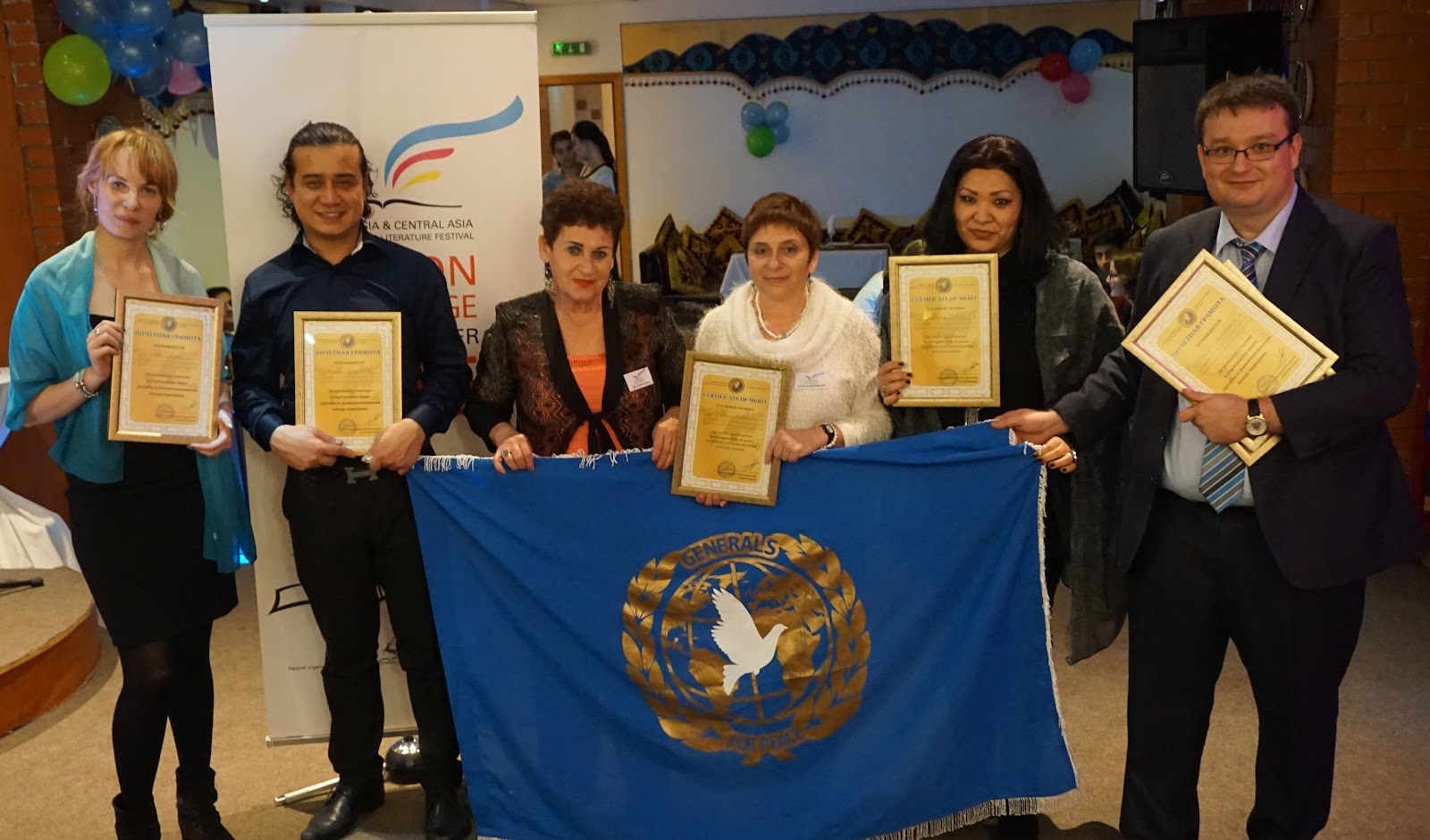 Generals for Peace Award at OECABF 2015.jpg