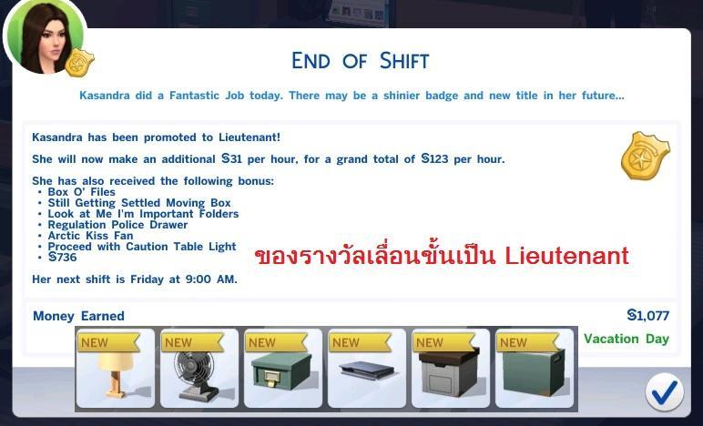 http://www.thaithesims4.com/uppic/00165530.jpg