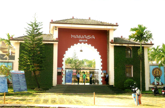 Manasa Water Park - Timing,