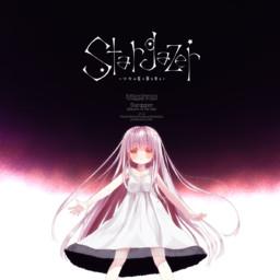 Stargazer -Shoujo wa Hoshi no Yume o Miru-