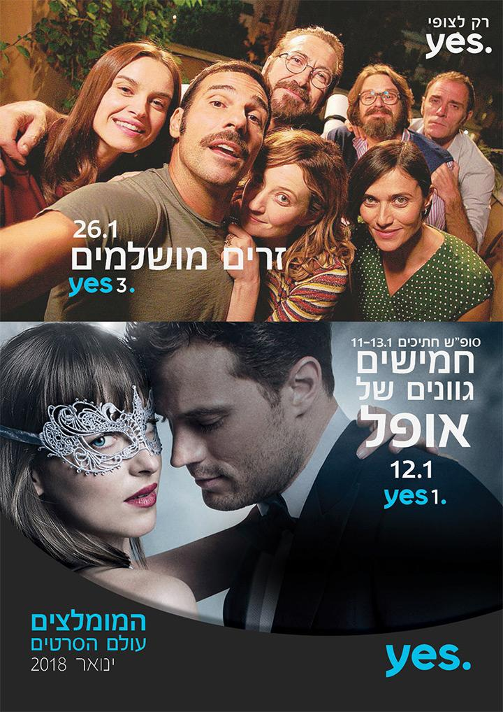 \\filesrv.yesdbs.co.il\HQ-Content_Public\yes12345\2018\ינואר\עיצובים מאסף\2018_JANUARY_MOVIES_page-.jpg
