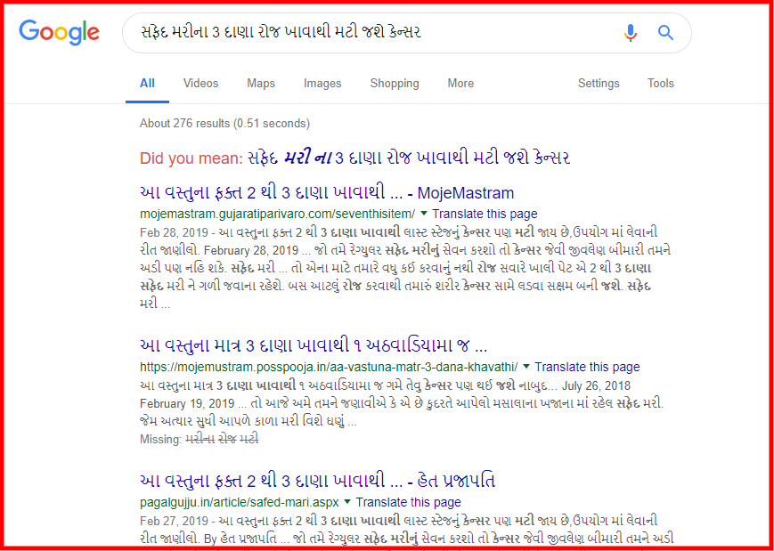 screenshot-www.google.com-2019.06.11-23-42-59.png