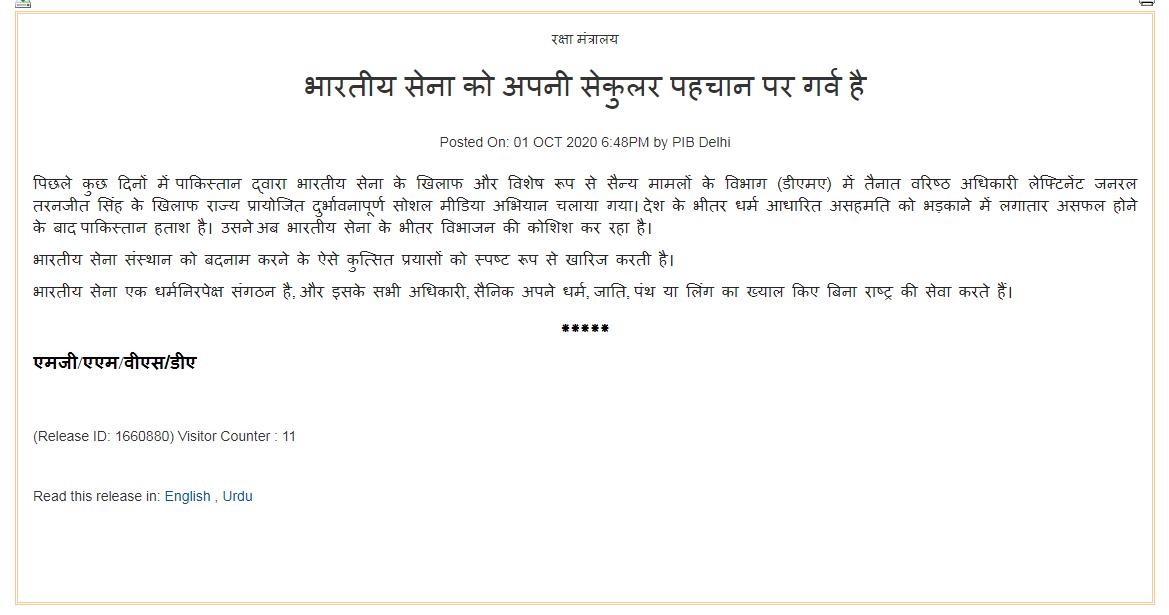 C:\Users\Lenovo\Desktop\FC\Indian Army1.jpg