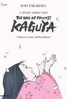 The Tale Of Princess Kaguya.jpg