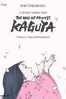 The Tale Of Princess Kaguya.jpg