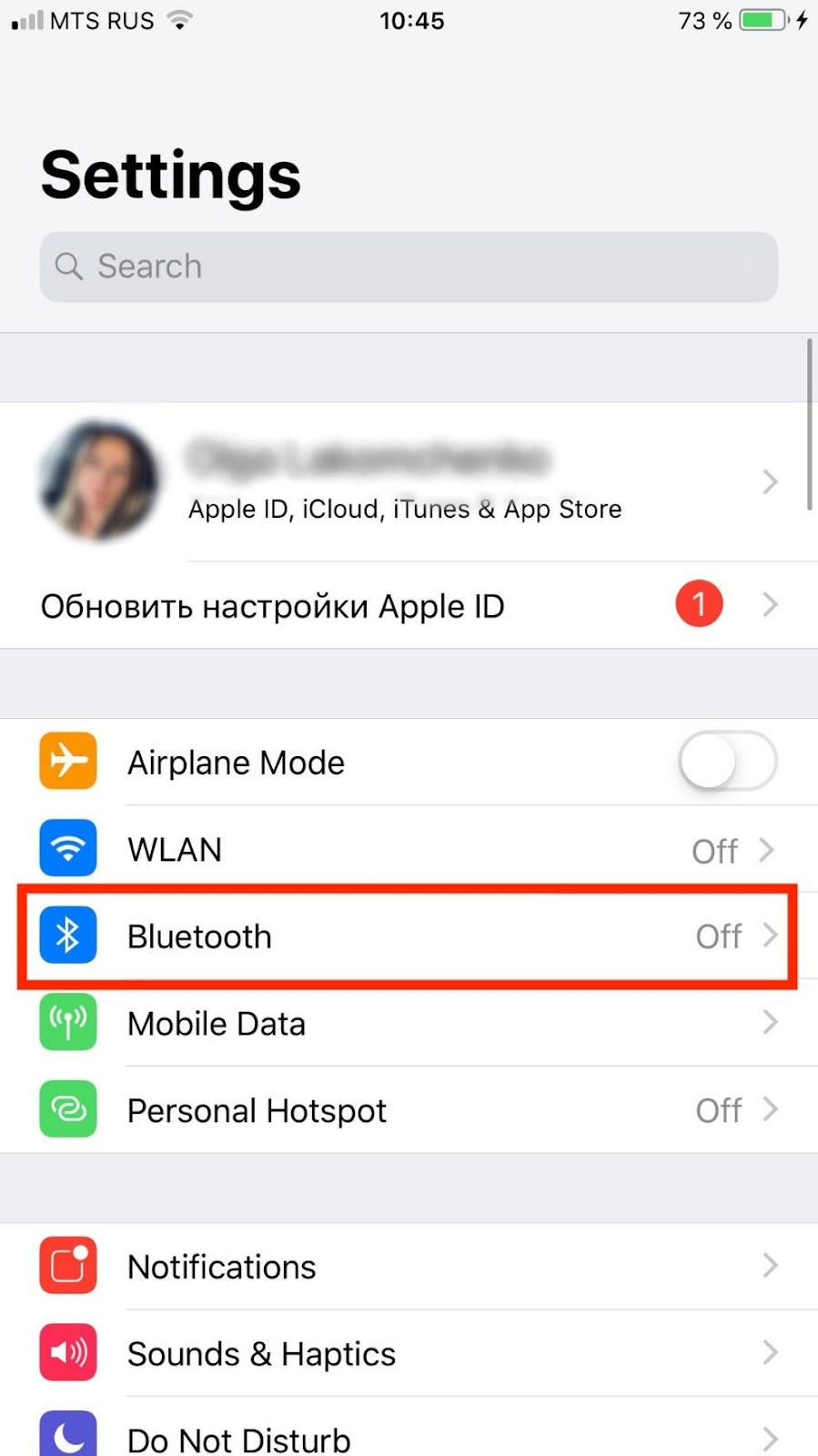 Bluetooth settings for iPhone