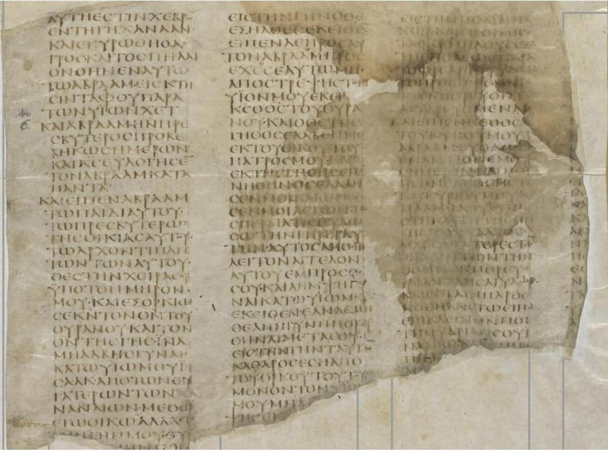 Синайский кодекс, фрагмент, около 4 в. н. э.