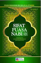 Sifat Puasa Nabi SAW - Seri Ibadah 2 | RBI