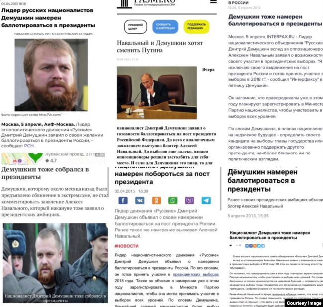 Решение оппозиционеров баллотироваться в президенты взбесило Кремль