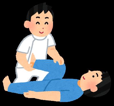 medical_rigaku_ryouhoushi.png