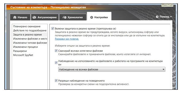 Какво ще се случи, ако отворите файл, получен по електронната поща?