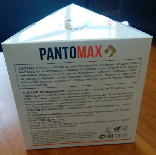 pantomax купить в аптеке