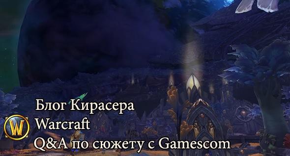 gamescom.jpg
