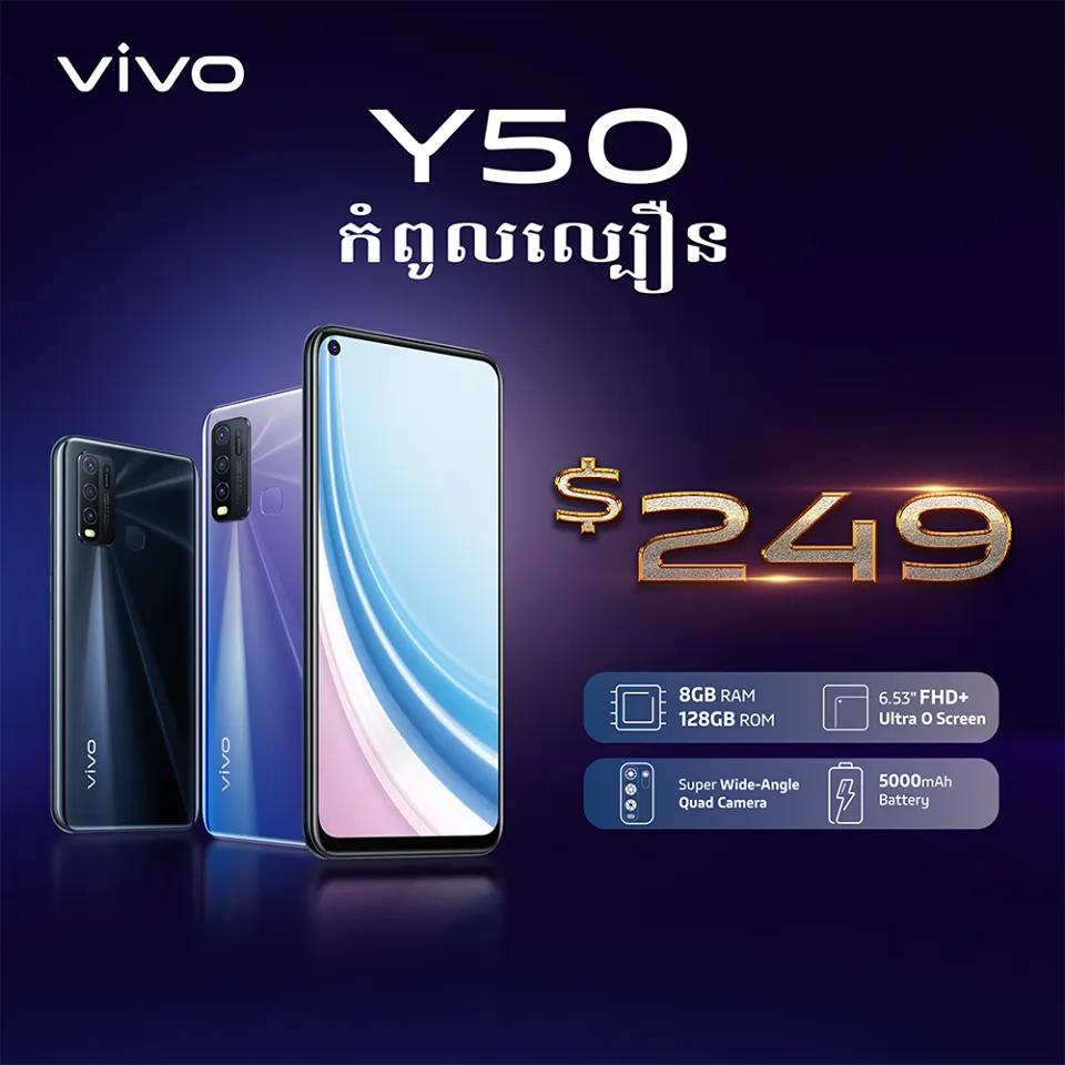 Vivo-y50-teaser-poster