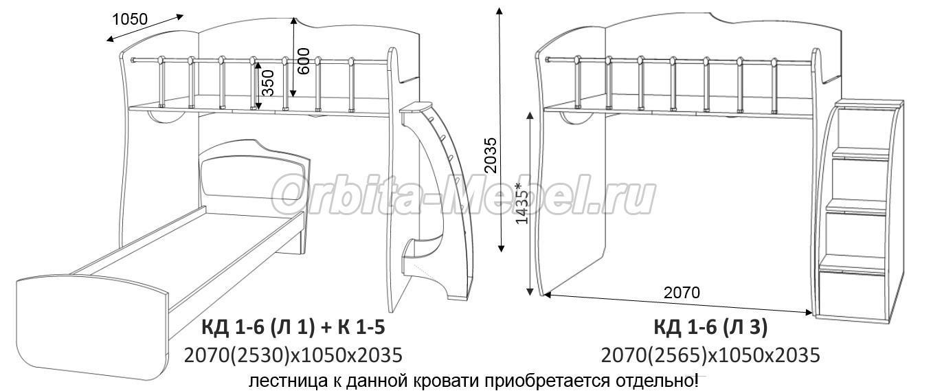 Кровать - чердак с зоной отдыха чертеж с размерами