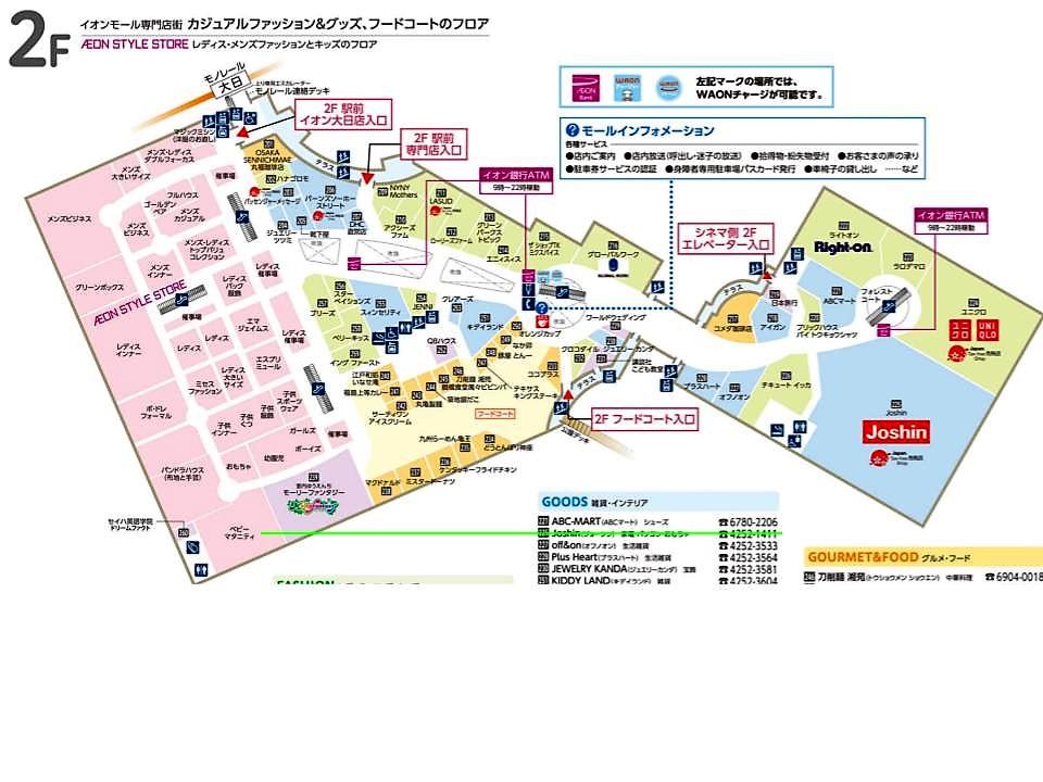 A132.【大日】2階フロアガイド 170112版.jpg