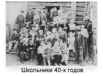C:\Users\Юля\Pictures\Светлолобово\50.jpg