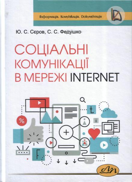 C:\Documents and Settings\Ludmila\Local Settings\Temporary Internet Files\Content.Word\10.jpg