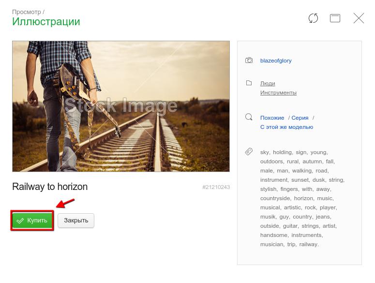 screenshot-cp13.megagroup.ru 2016-09-19 16-39-4112.png