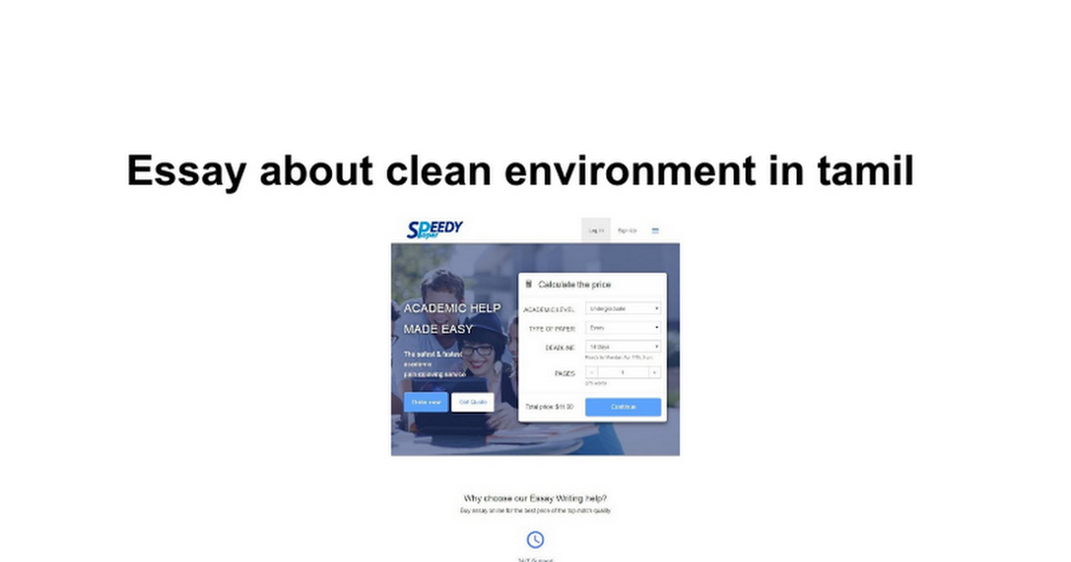essay about clean environment in tamil google docs