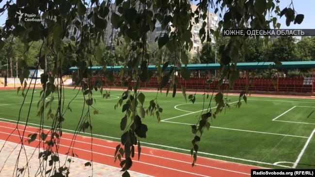 Спортивный комплекс.  Город Южный, Одесская область
