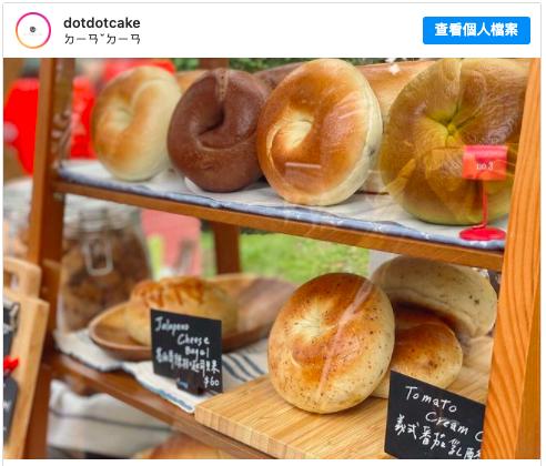 台北市 北投貝果 麵包店