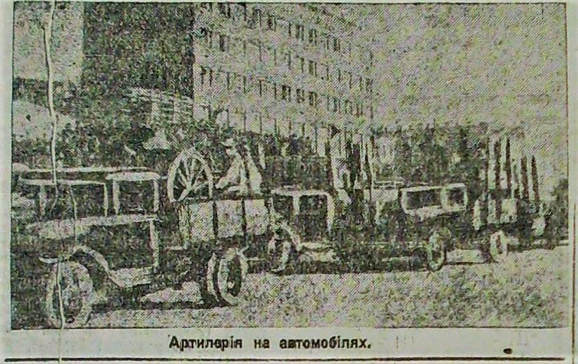 Жовтневі урочистості 1932 року на майдані Дзержинського