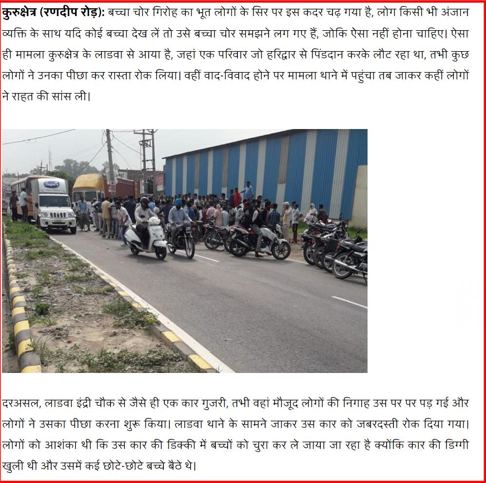 screenshot-haryana.punjabkesari.in-2019.09.03-17_42_30.png