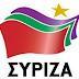 Γιορτινή εκδήλωση για την ιστορική αλλαγή στην πολιτική σκηνή της χώρας μας από τον ΣΥΡΙΖΑ Λαυρεωτικής