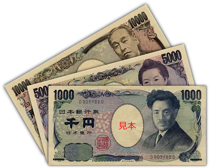 Japan Travel Money Guide Cash Cards And Currency Finder Uk