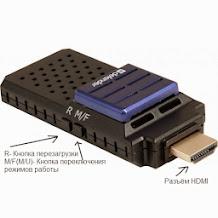 Defender smart transmitter X2
