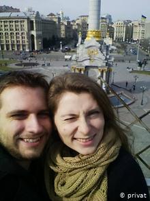 Павел Богданов и его жена в Киеве