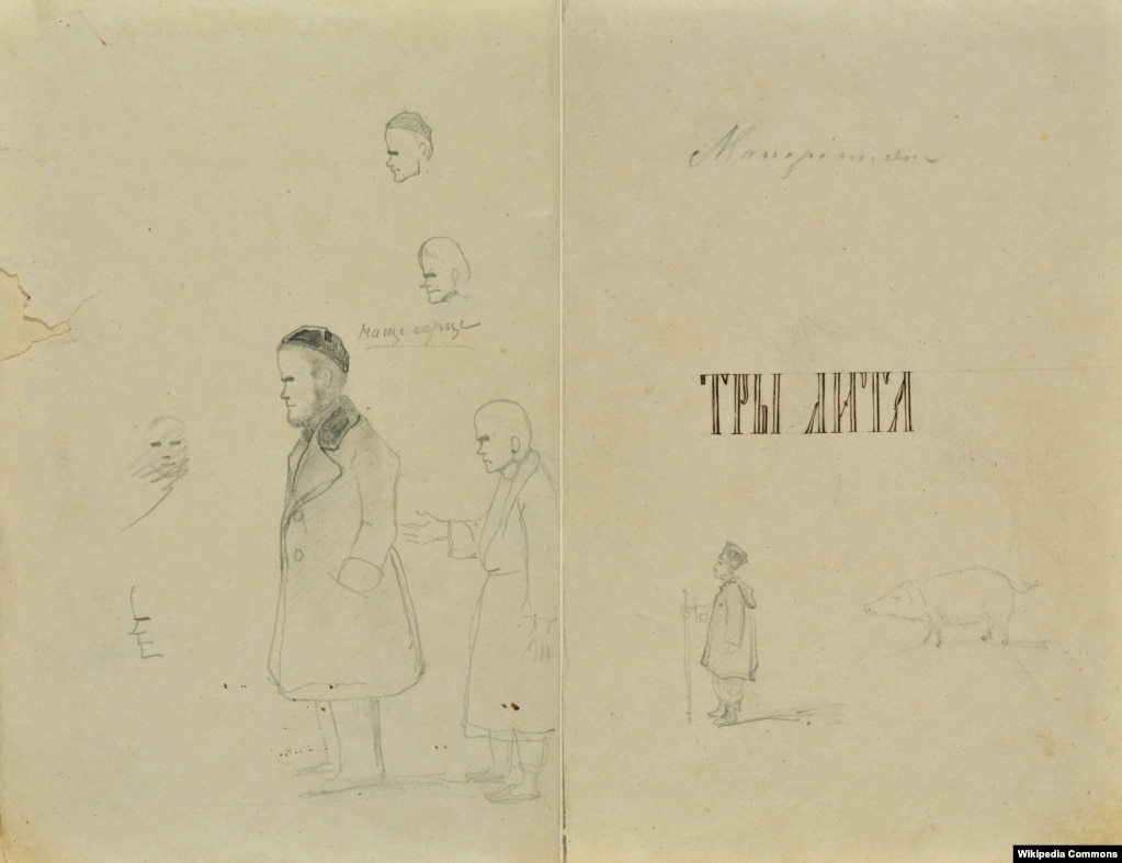 Титульна сторінка рукописної книги Тараса Шевченка 1845 року «Три літа» (автограф). Вона містить поезії, написані протягом 1843–1845 років. Ці роки життя і творчості поета називають періодом трьох літ