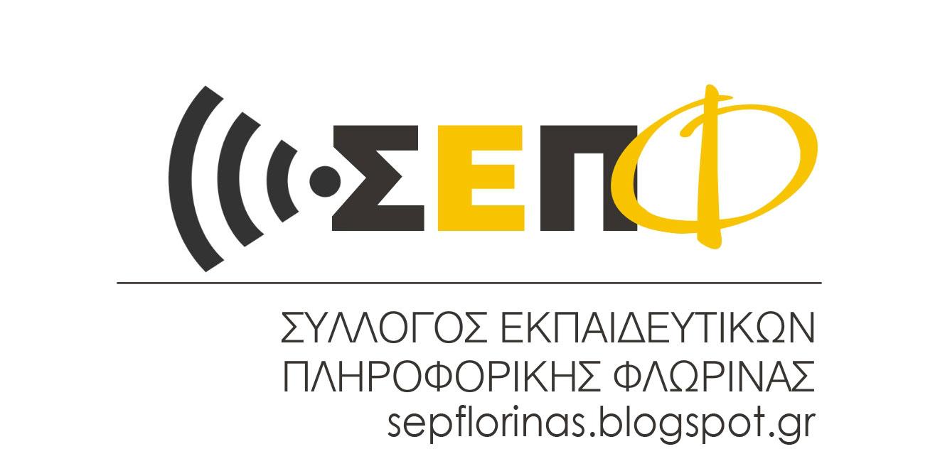 logo_sepf_url.jpg