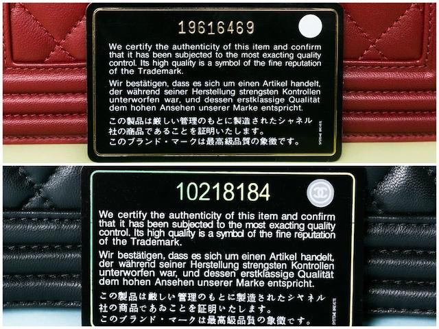 Mã seri của túi Chanel gồm 7 đến 8 chữ số